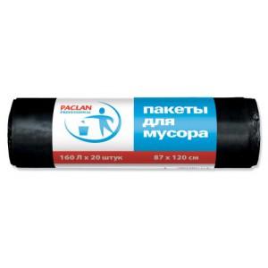 Пакеты для мусора Paclan 160 л, 87х120 см 20 шт. LDPE 30 мкм