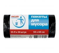 Пакеты для мусора Paclan 35 л, арт. 40303