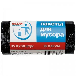 Пакеты для мусора Paclan 35 л,  50х60 см  50 шт. HDPE 6,2 мкм