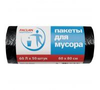 Пакеты для мусора Paclan 60 л, арт.40401