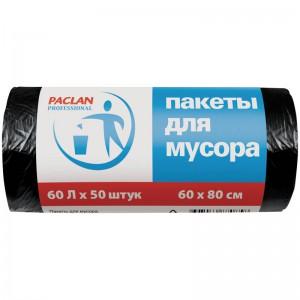 Пакеты для мусора 60 л, 60х80 см 50 шт. HDPE 6,7 мкм