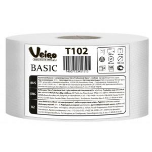 Туалетная бумага в средних рулонах Veiro Professional Basic