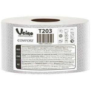 Туалетная бумага в средних рулонах Veiro Professional Comfort - 200 метров